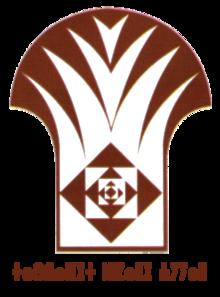 Morcocco_universities
